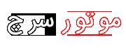 آگهی رایگان موتور جستجو