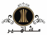 پیش فروش آپارتمان منطقه 22 تهران