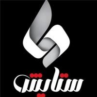 طراحی و برنامه نویسی اپلیکیشن اندروید و iosو وب سایت