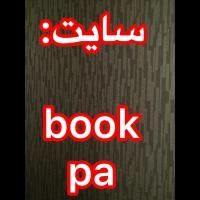 وبسایت بوک پا ،یا همان کتاب پا