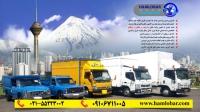 خدمات حمل و نقل زمینی و بین شهری و بین المللی حمل و بار