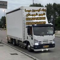 باربری گلستان صالح اباد سبز دشت شهر وشهرستان