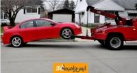 امداد خودرو و تعمیرگاه سیار در شهریار
