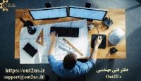 دفتر فنی مهندسی