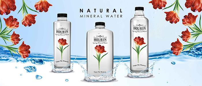هورين المياه المعدنية