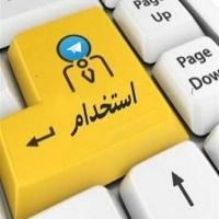 استخدام اینترنتی به صورت قانونی