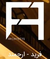 شرکت طراحی نما و معماری فرید - ارجمند