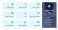 طراحی وب سایت با زریان